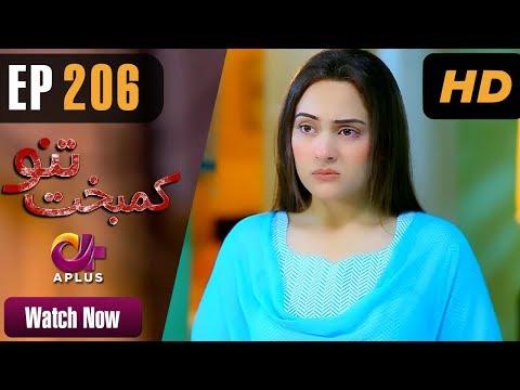 Kambakht Tanno - Episode 206 - Aplus ᴴᴰ Dramas