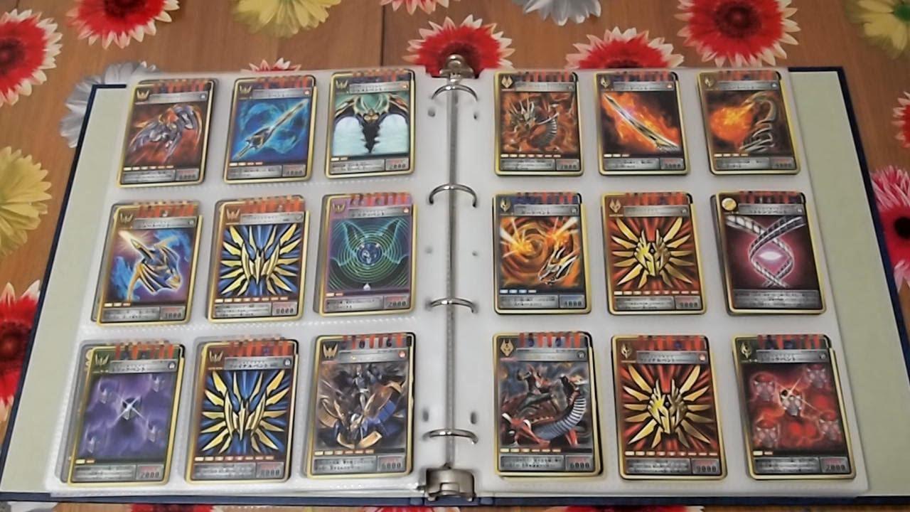Kamen Rider Dragon Knight Onyx Card