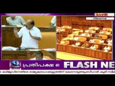 Kerala Legislative Assembly-Live