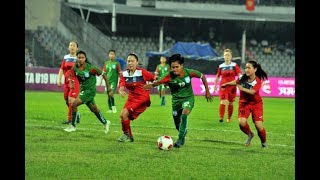 Bangamata U19 Womens Intl Gold Cup 2019 Bangladesh 2-1 Kyrgyzstan  All goals and Highlights