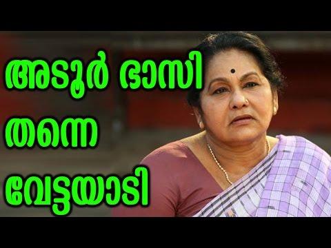 adoor bhasi wife
