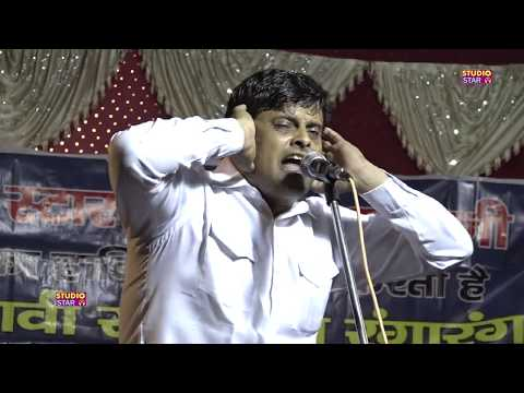 जहाज भरण की त्यारी होली   Vikas Pasoriya   Latest Haryanvi Ragni   Chandergupt Dharmalki Kissa