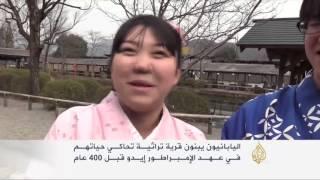 قرية تراثية في أحضان جبال توتشيغي اليابانية