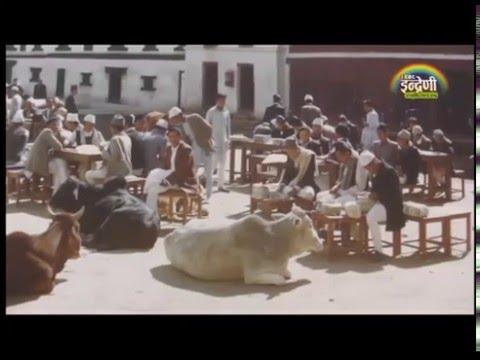 Indreni Team | 70 Barsha Pahile Ko Kathmandu Dekhaudai (70 Years Ago KATHMANDU) | Part 2