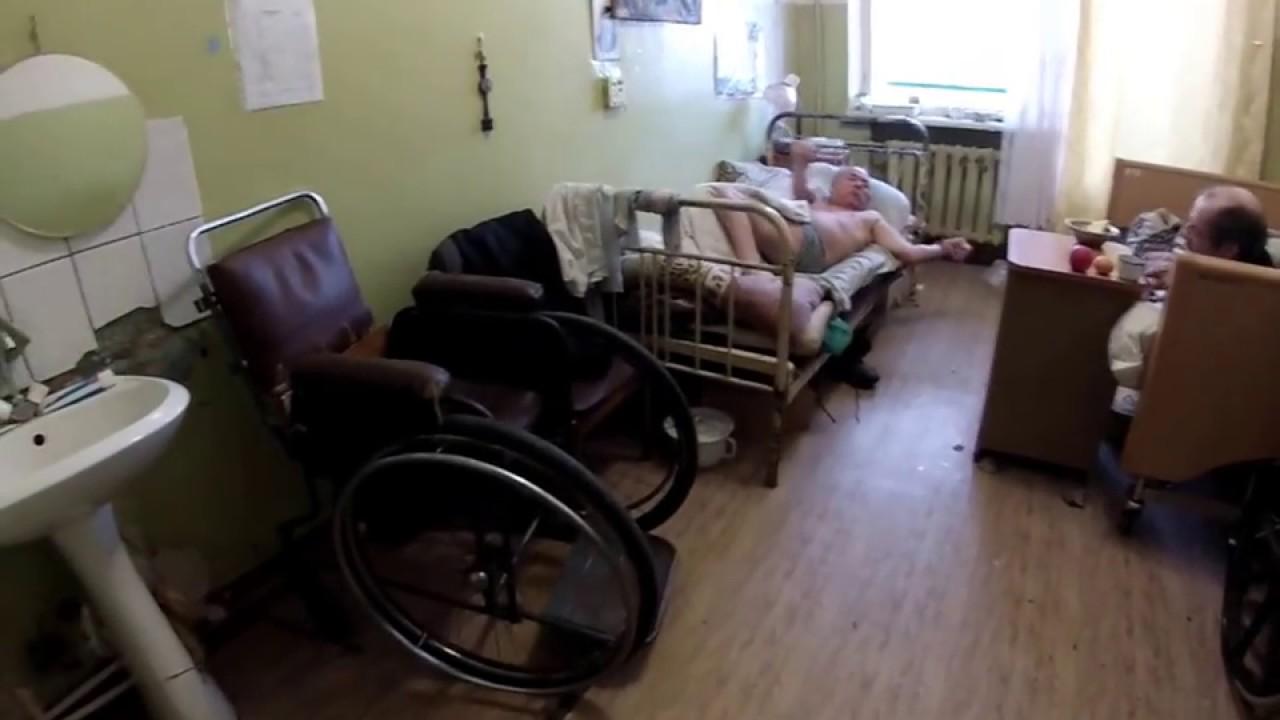 Новлянский дом-интернат для престарелых и инвалидов дома престарелых в казахстане условие