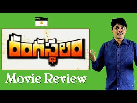 Ramcharan rangasthalmmovie review | public talk | samantha|sukumar
