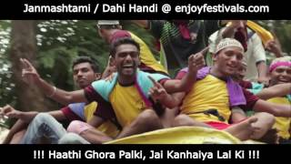 Download Video Govinda Aala Re Aala Zara Matki Sambhal Brijbala : Janmashtami / Dahi Handi Song MP3 3GP MP4