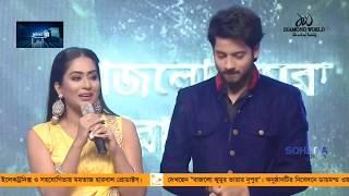 Zakia Bari Momo Hot New Perfomance | Bajlo Jhumur Tarar Nupur