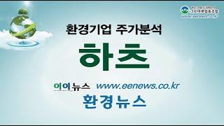 이이뉴스_환경기업소개-…