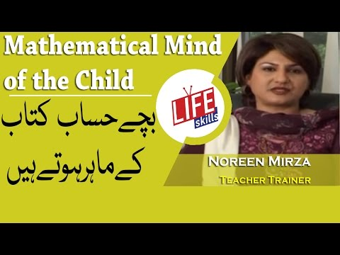 The Mathematical Mind of the Child, Expert Noreen Mirza | Life Skills TV