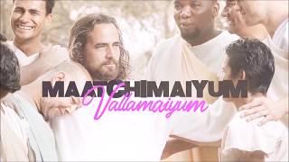 [OFFICIAL LYRIC VIDEO] Reegan Dhanasekar - Mannava | Thunaiyalarey-3 | Tamil Christian Song