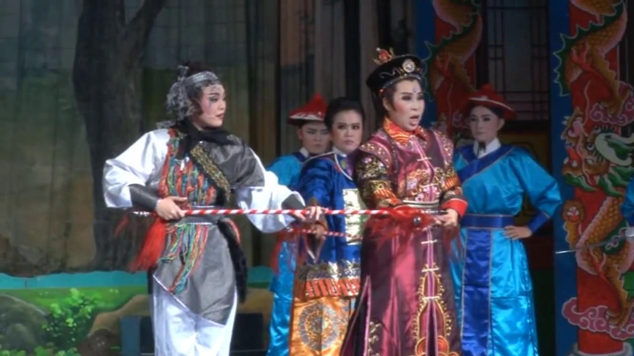 明華園天字戲劇團 [施公案] #新加坡16.05.17#