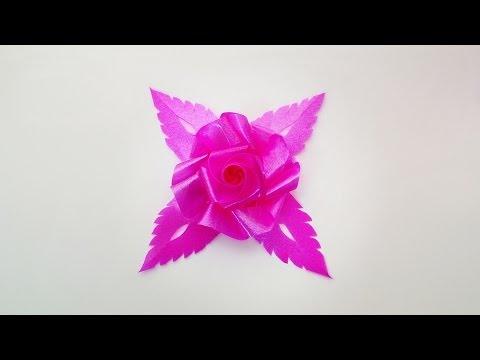 Ribbon Art :Flower / พับริบบิ้นเหรียญโปรยทานรูปดอกไม้