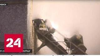 В жилом доме в Мурманске из-за взрыва газа пострадали два человека - Россия 24