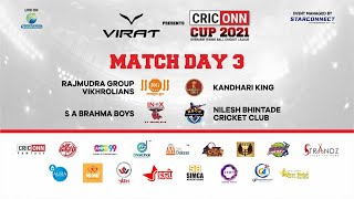 Criconn Cup 2021 | Day 3