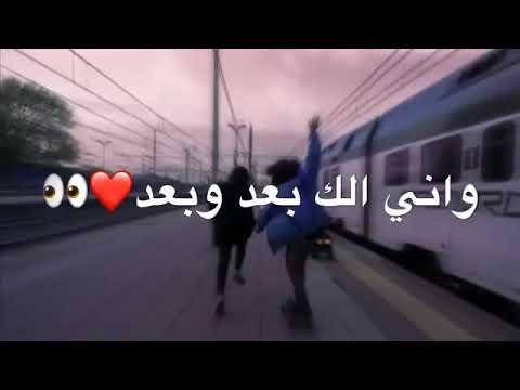كروب الرماس وردة حمرة عيد الحب 2019 مع الكلمات بدون حقوق