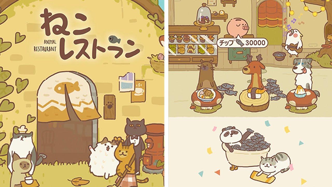 煮干しがお金になる猫のレストランを経営するスマホゲーム楽しい【ゆっくり実況】