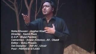 Farwa(s.a) Tere Lal Nu (Asghar Khan Vol-3 2012)
