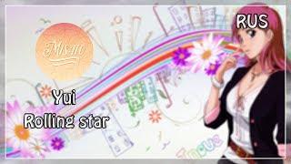 [Misato] - Rolling Star (Russian Version)