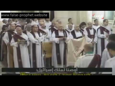 Egypt Church Bombing at church on Palm Sunday -  4 9 2017