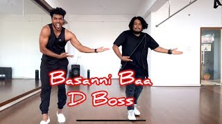 Basanni Baa | D Boss | Yajamana | Barath Gowda | Dance Choreography  | Sandalwood