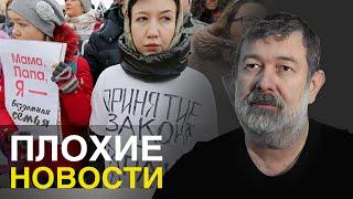 ПЛОХИЕ НОВОСТИ в 21.00 09/02/2016: Путинский МММ