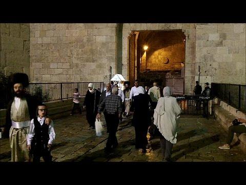 Jerusalem Shabbat evening walk Damascus Gate to the Kotel