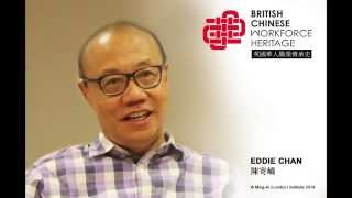 Healthcare: Eddie Chan (Audio Interview)