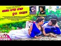 To Nila Nila Dui Nayana  - Odia New Music Video - Humane Sagar - Sohini Mishra