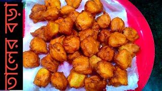 bangladeshi taler pitha recipe
