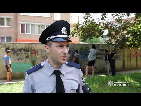 ГУ НП в Хмельницькій області: У Хмельницькому поліцейські разом з молоддю провели акцію «СТОП НАРКОТИК»