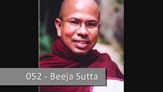052 Beeja Sutta - by Ven Kiribathgoda Gnanananda
