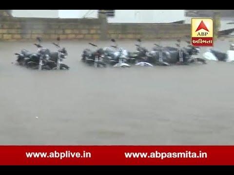 Heavy 16 Inch Rain In Rajkot, School Closed , Watch Video
