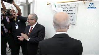 وزارة الخارجية تحتفي باليوم الوطني للدبلوماسية