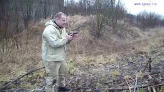 Стрельба из пистолета ТТ от бедра