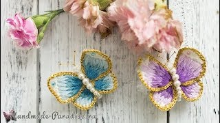 Бабочки крючком с вышивкой