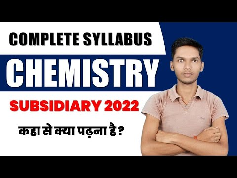 Chemistry Subsidiary/General 1st Year Syllabus || B sc Chemistry 1st Year  Syllabus 2019 ||BRABU