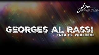 Georges Al Rassi - Enta El Woujoud - Lyrics /  جورج الراسي - انت الوجود - كلمات