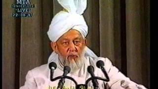 Urdu Khutba Juma on August 22, 1997 by Hazrat Mirza Tahir Ahmad at Germany