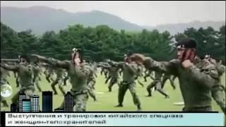 Выступления на Китайском Языке Школа Китайских и   стиль китайских девушек