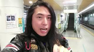 從成田搭電車去小薛家!