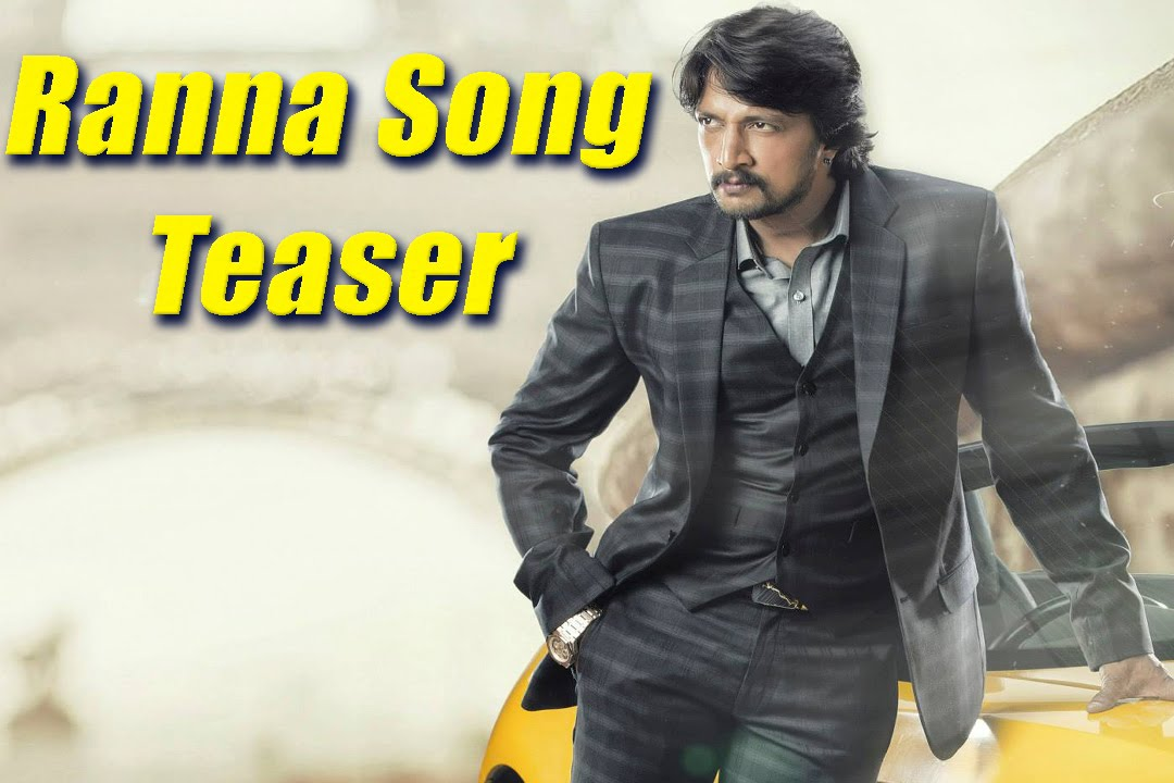 making of ranna kannada movie