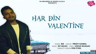 Valentine Day Special | Priya Prakash Varrier ft Rd Sayal | Har Din Valentine | Valentine 2018