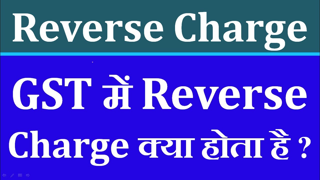 What is Reve... Reverse Charge Mechanism Under Gst India