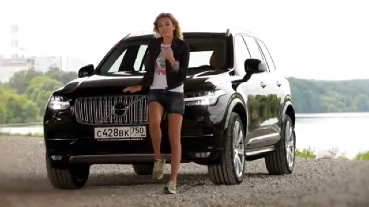 Cars That Girls Drive