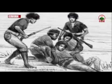 Abbichuu - Seenaa Gootota Oromoo