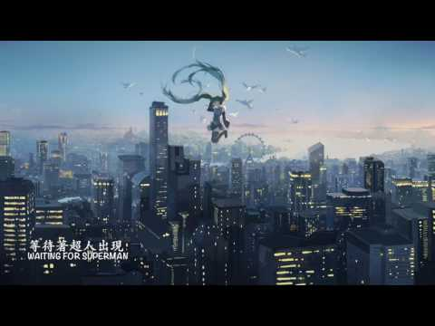 NightCore Waiting For Superman 中文翻譯