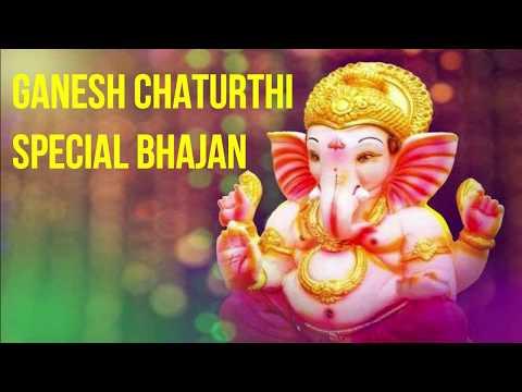 ganesh-chaturthi-special-bhajan,-गणेश-चतुर्थी-2019,-ganesh-chaturthi-2019
