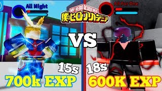 [Nuevos cédigos] OFA VS AFO [BOSS] | Boku No Roblox: Remastered