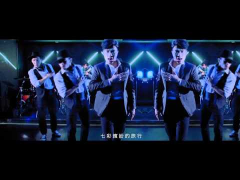 Yan Ting 周殷廷 - 《Gonna Be Alright》MV